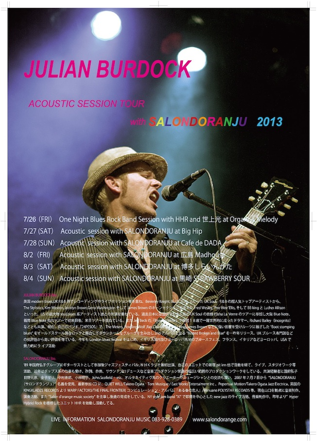2013julianposterBLOG.JPG
